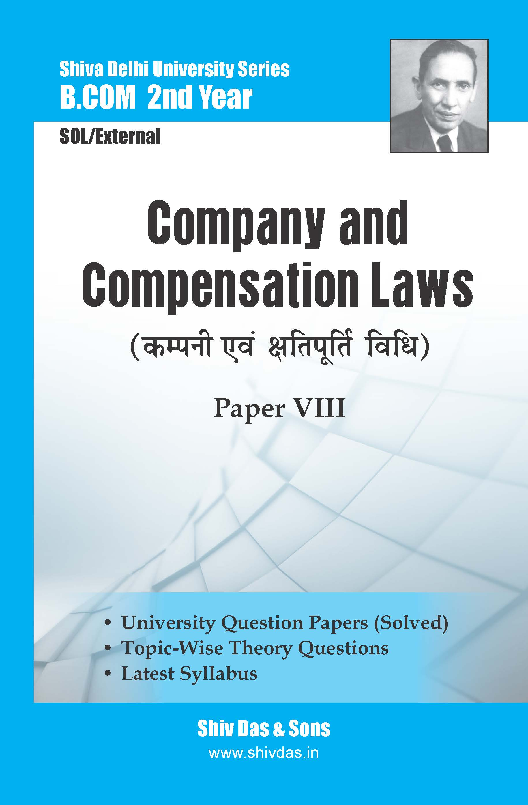 B.Com-2nd Year-SOL/External- Company and Compensation Laws (Hindi Medium)-Shiv Das-Delhi University Series